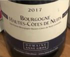 Burgogne Hautes-Côtes-de-Nuits