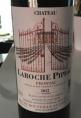 ChâteauLaroche Pipeau