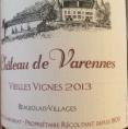 Château de Varennes Vieilles  Vignes