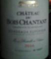 Château du bois Chantant
