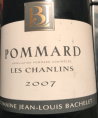 Les Chanlins - Pommard