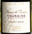 Touraine Pinot Noir