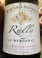 Rully La Bergerie