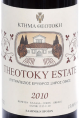 Theotoky Red