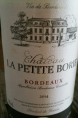 Château La Petite Borie