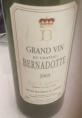 Grand vin du Château Bernadotte