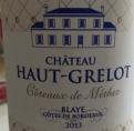 Château Haut Grelot