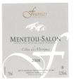 Menetou-Salon Côtes de Morogues