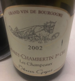 Gevrey-Chambertin 1er cru Les Champeaux