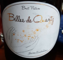 Billes de Quartz Brut Nature