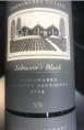 Johnson's Block