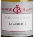Nuits-Saint-Georges Cuvée La Gerbotte