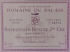 Savigny les Beaune 1er Cru - Aux Guettes