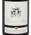 Bourgogne Pinot Noir Côte Chalonnaise Vieilles Vignes