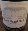Bourgogne-Hautes-Côtes De Nuits Réserve de la Marquise