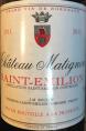Château Matignon