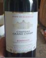 Château Grand Champ