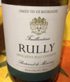 Feuillantines Rully