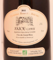 Anjou Gamay Clos de Riou