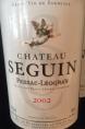 Château Seguin