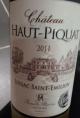 Château Haut Piquat