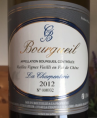La Charpenterie Vieilles Vignes