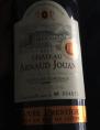 Châeau Arnaud Jouan - Cuvée Prestige