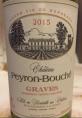 Château Peyron Bouché