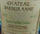 Cuvée Vallat - Sablou