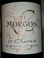 Morgon Les Charmes