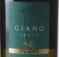 Giano Greco