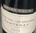 Santenay Premier Cru Les Gravières