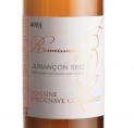 Domaine BORDENAVE COUSTARRET Jurançon Sec «Cuvée Renaissance»
