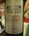 Château les Jouberts Cuvée Prestige