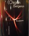 Chignin Bergeron Constellation