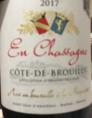 En Chassagne Côte de Brouilly