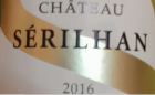 Château Sérilhan