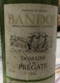Domaine de Frégate - Bandol