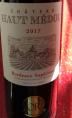 Château Haut Médou Bordeaux Supérieur