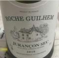 Domaine Roche Guilhem Jurançon Sec