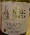La Noue du Roy - Touraine