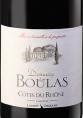 Domaine du Boulas