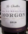 Le Chalier - Morgon