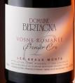 Vosne Romanée 1 er cru - Les Beaux Monts