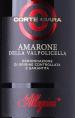 Allegrini Corte Giara Amarone Della Valpolicella