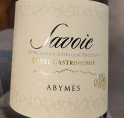 Cuvée Gastronomie Savoie Abymes