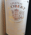 Château Gobert