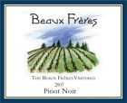 Beaux-Frères Vineyard